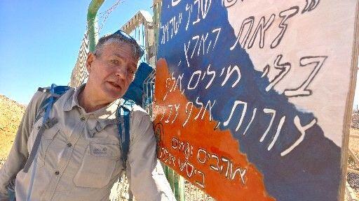 1. Etappe Eilat Yehoram Night Camp