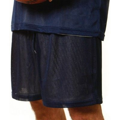 Promo Adults' CoolDry Basketball Shorts Min 25 - Clothing - Sports Uniforms - Teamwear Shorts/Pants/Socks - WS-AC21 - Best Value Promotional items including Promotional Merchandise, Printed T shirts, Promotional Mugs, Promotional Clothing and Corporate Gifts from PROMOSXCHAGE - Melbourne, Sydney, Brisbane - Call 1800 PROMOS (776 667)