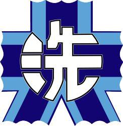 Ooarai Girls High School - Girls und Panzer Wiki - Wikia