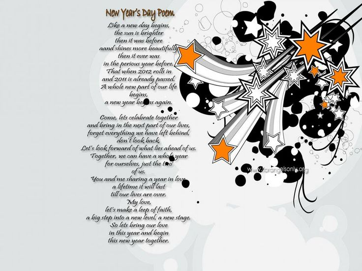 new years poems and quotes | New Year Wallpapers, Wishes, Poem » new ...