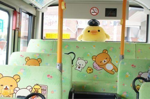 バスでキイロイトリ