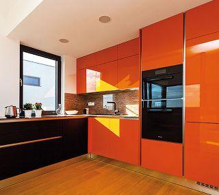 Kuchyňa, do ktorej sa
