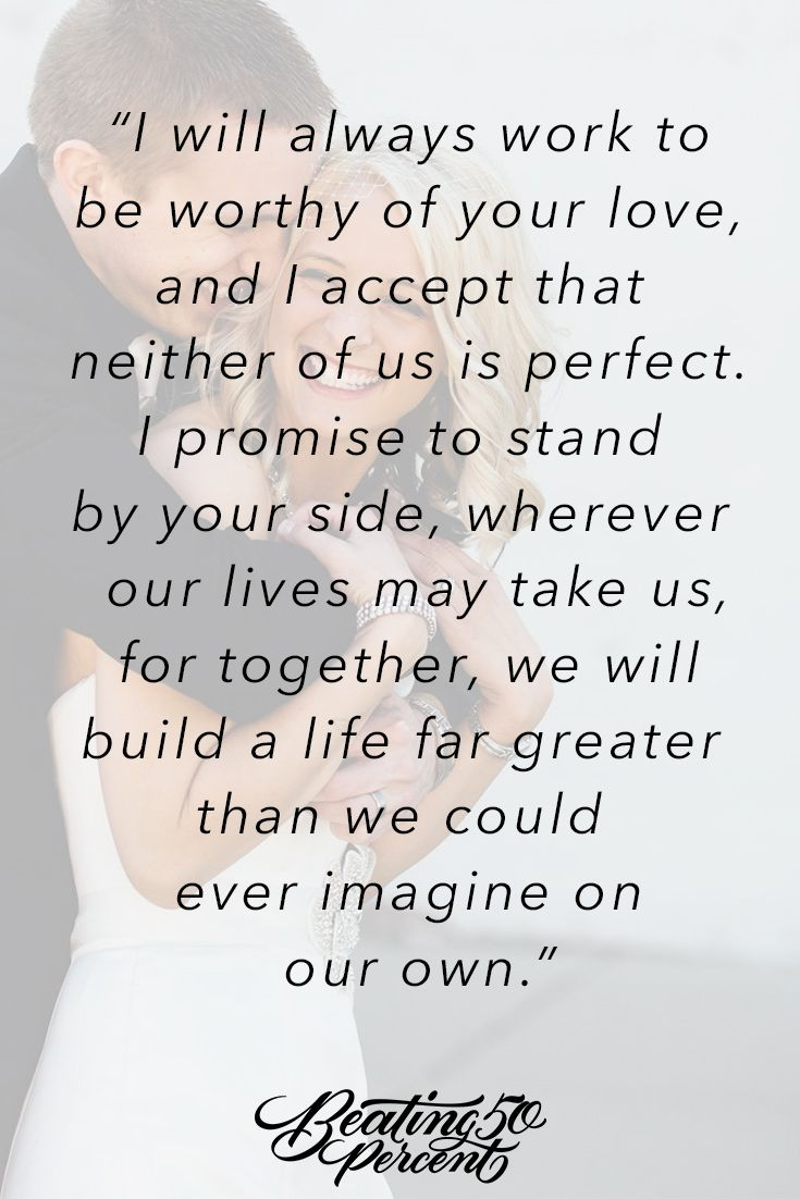 Inspirational Love Promises Quotes and Sayings