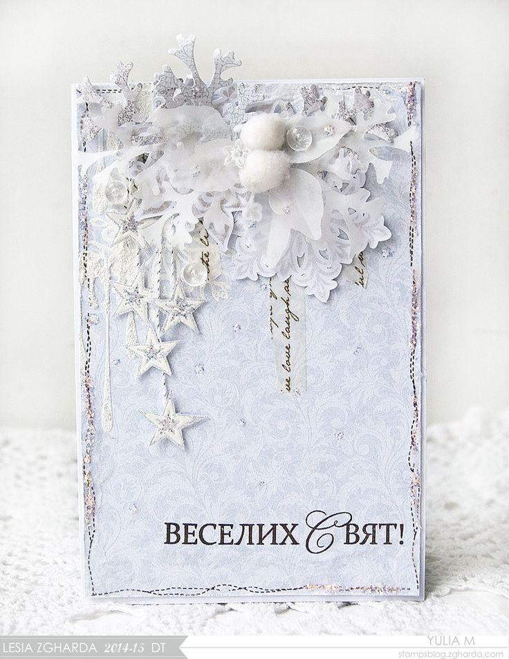 """Майстер-клас """"Новорічна листівка"""" – New Year Card Tutorial - Lesia Zgharda"""