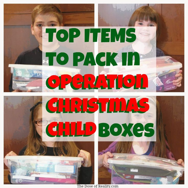 Join us in packing Operation Christmas Child boxes! It's so easy to help a child! http://www.thedoseofreality.com/2012/11/07/operation-christmas-child/