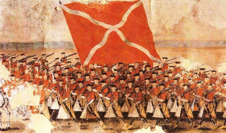 regiment gwardii pieszej koronnej - Szukaj w Google