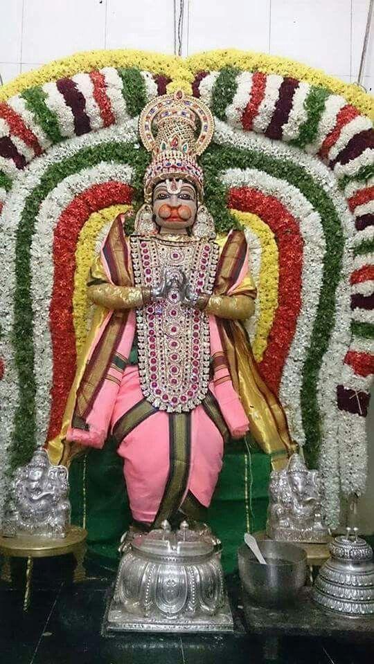 Jai hanumantha  jai shree Ram