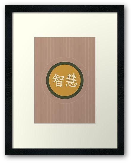Paper Craft Wisom - framed print