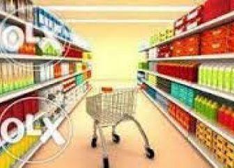 Dobrzeń Wielki - wykładanie towaru. Praca od zaraz! (Dobrzeń Wielki)  http://www.alleopole.pl/