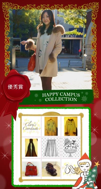 特別なクリスマスにチョイスしたコーデは、「白いワンピと赤い鞄」!!それにバーガンディーのタイツを取り入れてトレンド感を意識したそうよ♪  クラシックな赤×雪の白でクリスマス気分はバッチリね♪