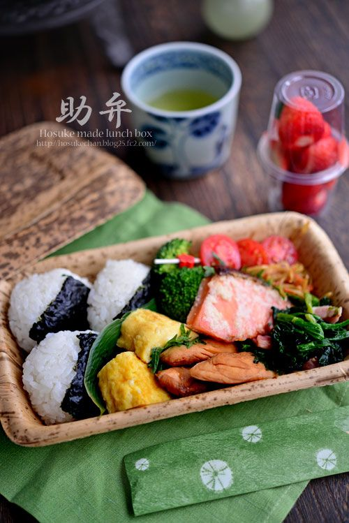 鮭弁当 - Salmon lunch box BENTO