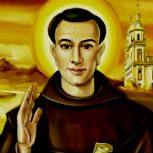 Saint Antonio of Saint Anne Galvão, pray for us! [Feastday October 25]