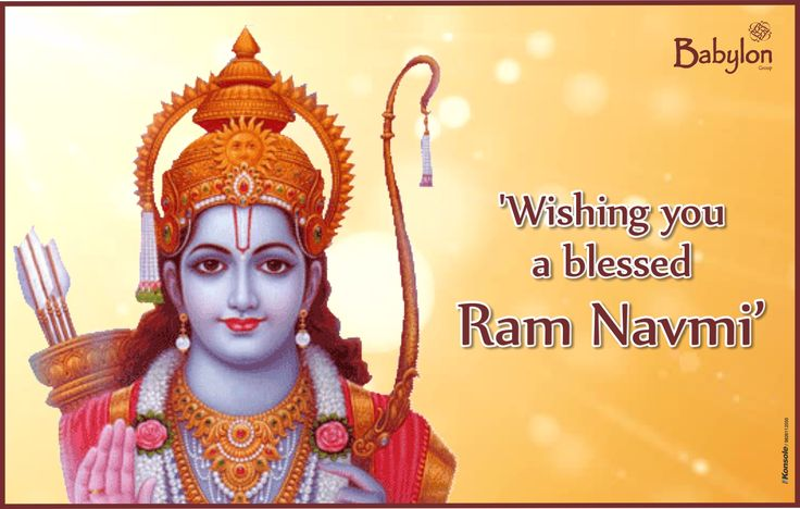 Babylon Group wishes all a ‪#‎Happy‬ ‪#‎RamNavmi‬ ‪#‎HappyRamNavmi‬ ‪#‎Babylon‬
