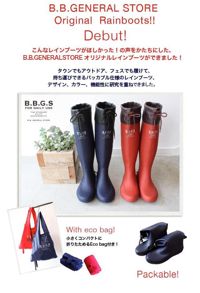 【楽天市場】B.B.G.Sレインブーツ 長靴 rainboots 【折りたたみ】【パッカブル】|雨靴|長靴|野外ライブ|野外フェス|アウトドア|キャンプ|農作業|田んぼ|釣り|ブーツ|【期間限定・レビューで送料無料】【レインブーツ】:B.B.GENERAL STORE