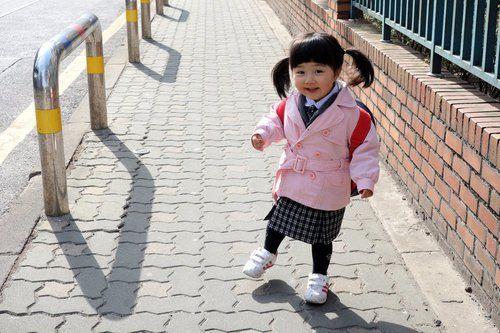 Yerin Park, little munchkin, my Asian strawberry shortcake :)