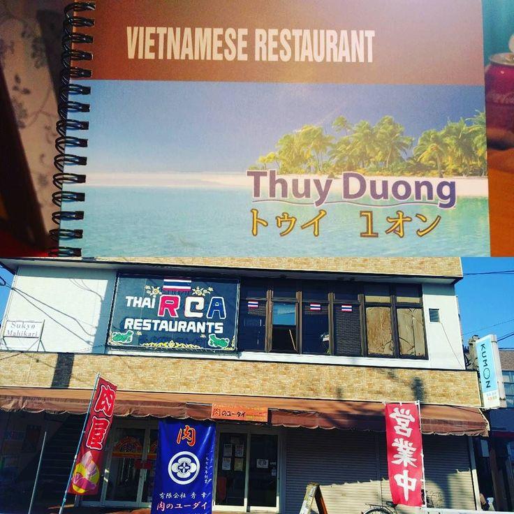 祝ドキュメント72hours出演記念でお久しぶりの横内詣 エスパシオの閉店後何となく活気がなくて行ってませんでしたがクリエイトになっててよかった 相変わらずのインターナショナルな雰囲気でした タイ食材店エスニック色満点のお肉屋ベトナム料理店食材店ちょっと離れてブラジル料理店も 楽しいですね この二階のタイ料理店非常に気になりますが夜開店するのだろうか #thaifood #vetnamesefood #brazilianfood #yokouchi #hiratsuka
