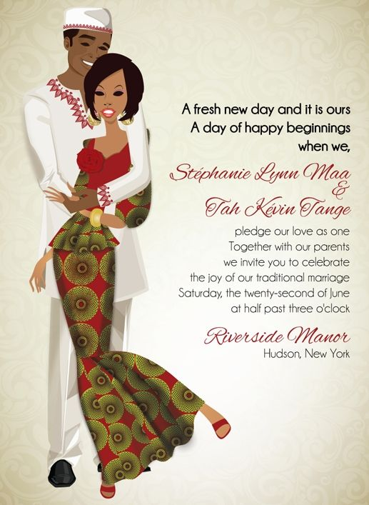 African Traditional wedding invitation Card