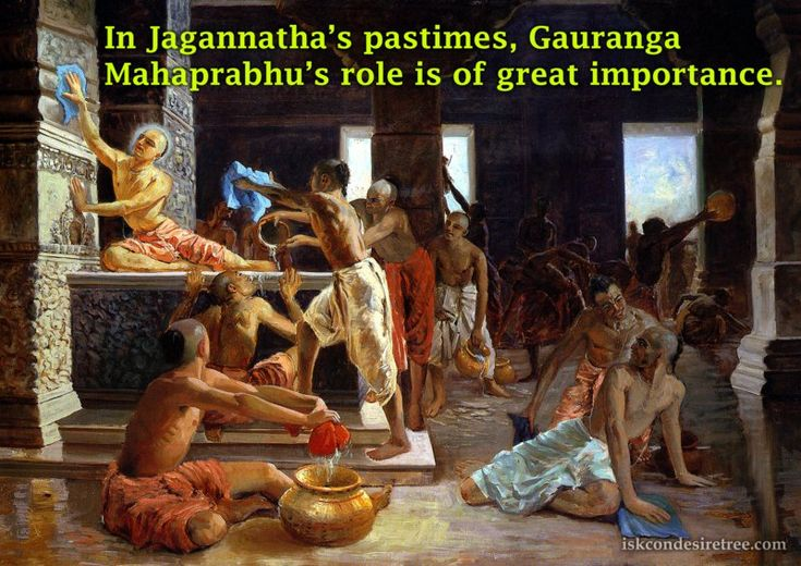 Divine Pastimes  For full quote go to: https://quotes.iskcondesiretree.com/bhakti-swarup-damodar-swami-on-divine-pastimes/  Subscribe to Hare Krishna Quotes: http://harekrishnaquotes.com/subscribe/