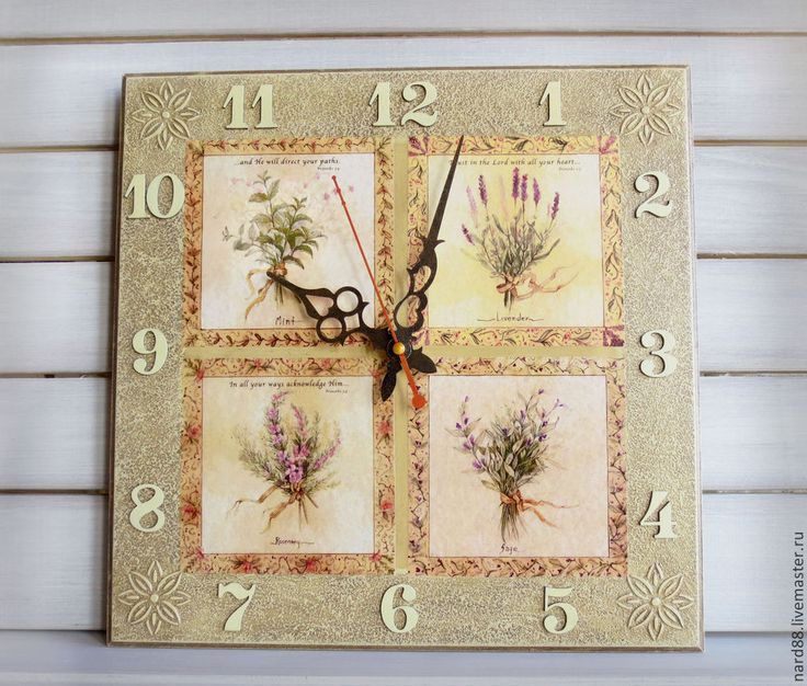 Купить часы настенные Травы Прованса - бежевый, настенные часы, настенные часы декупаж