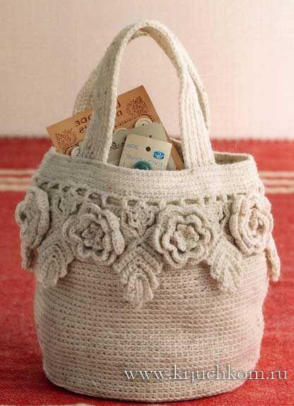 Вязаные сумки схемы крючком http://www.krjuchkom.ru/page/vjazanye-sumki-shemy-krjuchkom#cut
