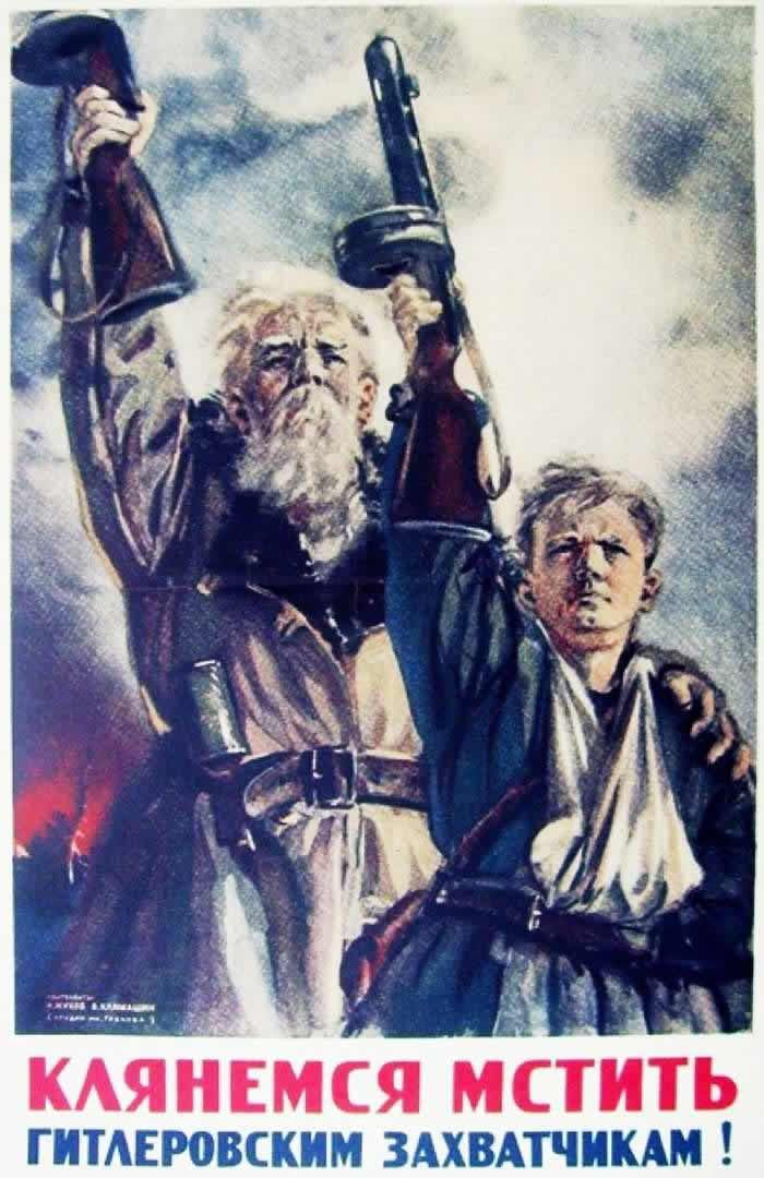 1943_KLYANYOMSYA MSTIT' GITLEROVSKIM ZAHVATCHIKAM!_Nikolaj ZHUKOV Viktor KLIMASHIN.jpg (700×1080)