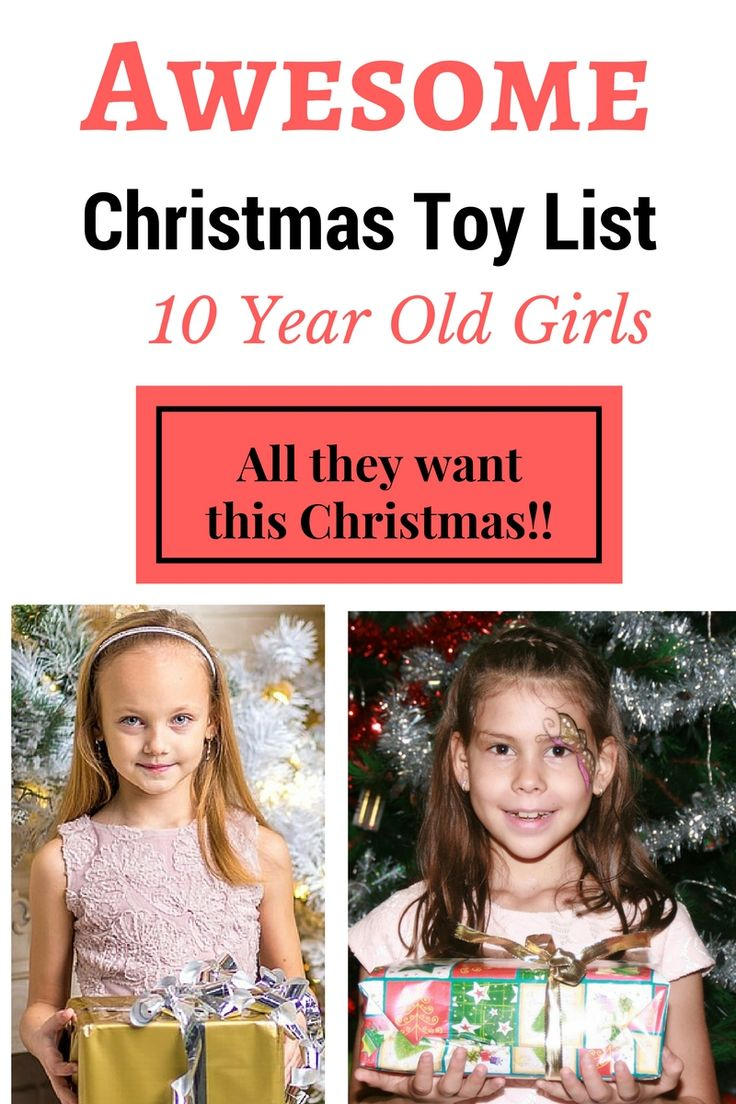 Gifts For 10 Year Olds | Division of Global Affairs