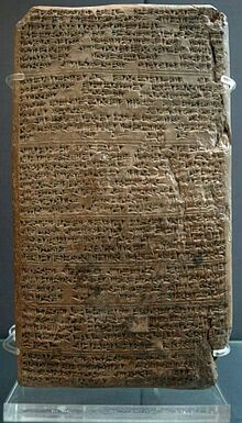 """One of the """"Amarna Letters"""" negotiating a marriage between Amenhotep III and Tushratta's daughter Tadukhipa."""
