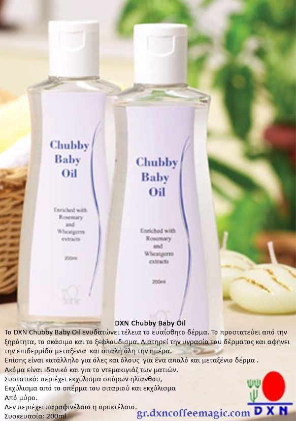 Excellent baby oil from DXN Holdings bhd