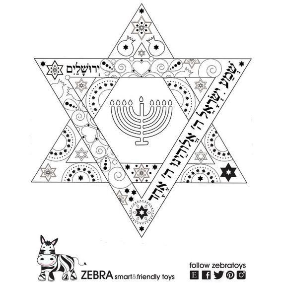 Hanukkah Menorah Hanukkah Coloring Page Menorah Art Jewish Star Of