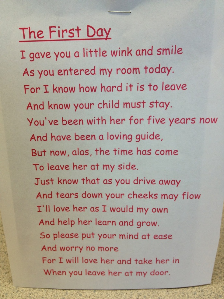 First Day of Kinder Poem for parents - I might need to remember this when my little one starts school
