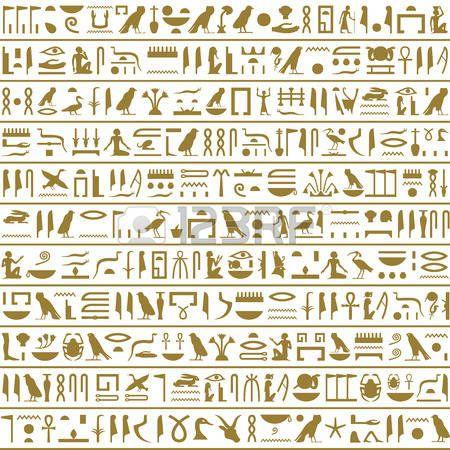 Antiguo Egipto Jeroglíficos Seamless Horizontal