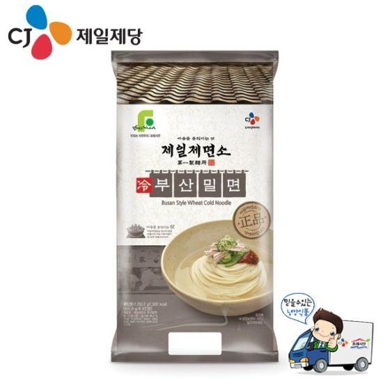 [냉장] CJ 제일제면소 부산밀면 1783.2g (4인분)