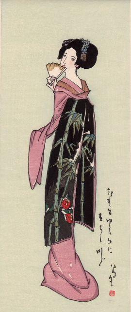 竹久夢二「たもとゆたかに」(長尾版)