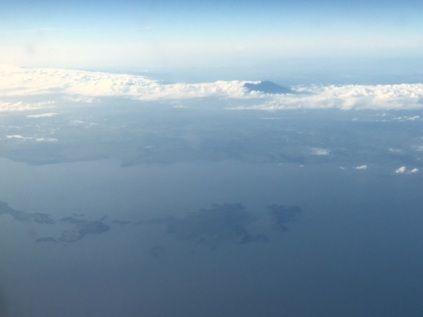 Solentiname Islands, Lake Nicaragua, Nicaragua - seen from flight between Managua and Panama