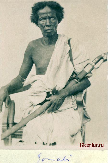 Сомалиец с саблей. 19 век.
