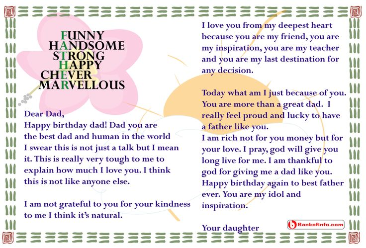 Birthday letter to dad from daughter
