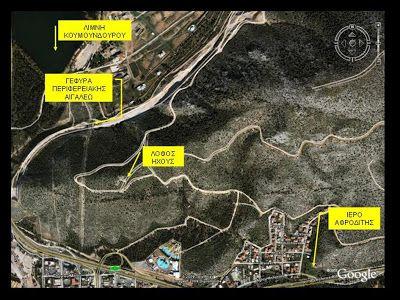 ΔΙΑΡΚΗΣ ΚΙΝΗΣΗ: Ο χάρτης του Ι. Τραυλού για τα 1000 μέτρα της αρχαίας Ιεράς οδού