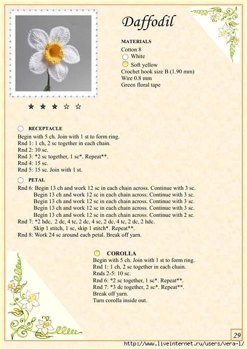 The Book of Crochet Flowers 1_34 (494x700, 256Kb)