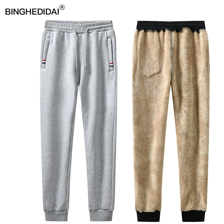 https://buy18eshop.com/bhdd-fleece-pants-mens-warm-pants-thermal-trousers-mens-fleece-sweatpants-cotton-causal-pants-heated-trousers-winter-pants-men/  BHDD Fleece Pants Mens Warm Pants Thermal Trousers Mens Fleece Sweatpants Cotton Causal Pants Heated Trousers Winter Pants Men   //Price: $46.84 & FREE Shipping //     #GAMES