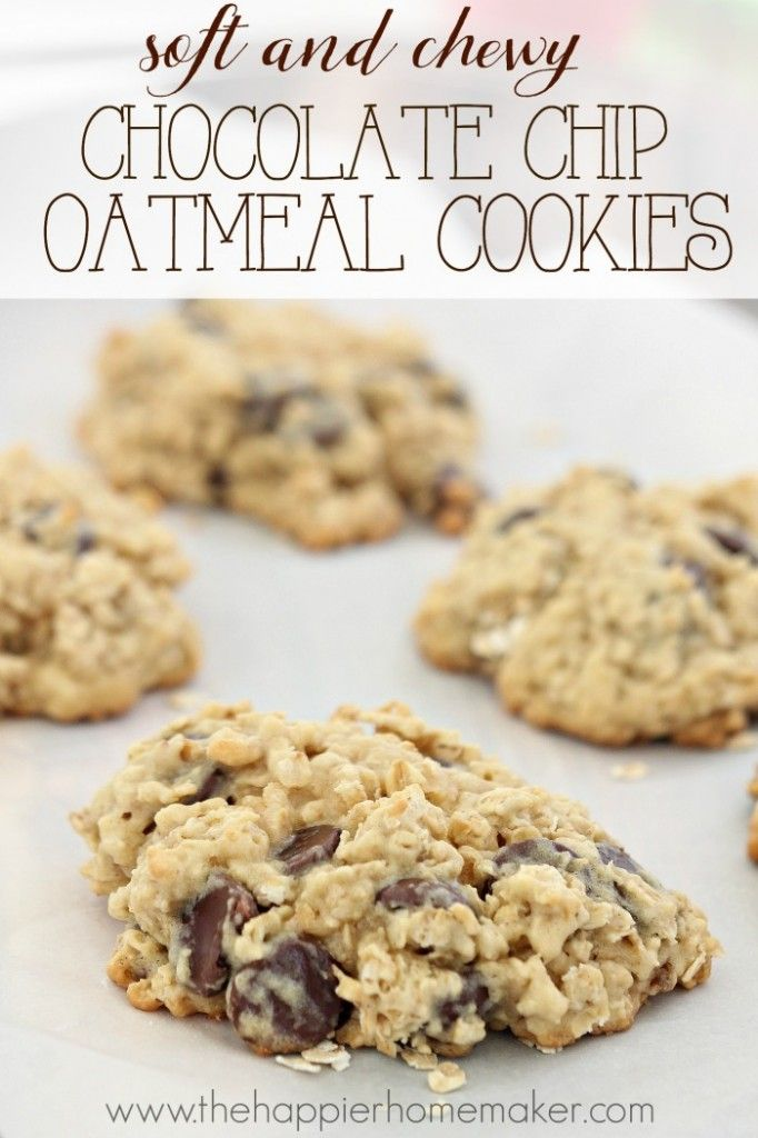 Soft and Chewy Chocolate Chip Oatmeal Cookie Recipe - this one bakes up nice and thick and chewy!