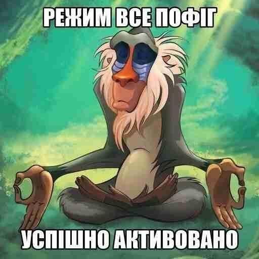 Український Гумор ✔️ - Ukrainians