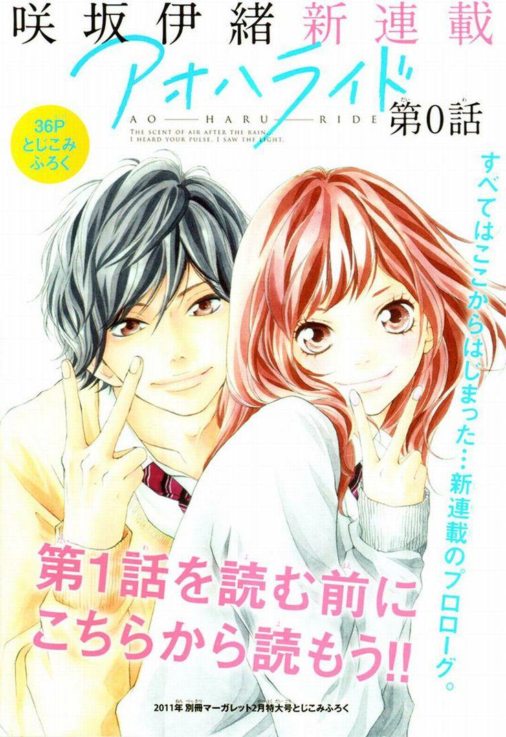Aoharaido (Ao Haru Ride )- Io Sakisaka #manga #japon #japan #story #dramatic #romantic #drama #romance #aoharaido #sakisakaio