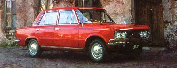 Fiat 1600 (1970)
