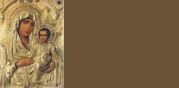 Στη σελίδα αυτή θα δείτε τις Ορθόδοξες νηστείες αναλυτικά. Για την ιστορία της νηστείας της Μεγάλης Τεσσαρακοστής και των Ορθόδοξων νηστειών γενικότερα, κάντε κλικ εδώ: Η ΝΗΣΤΕΙΑ ΤΗΣ ΜΕΓΑΛΗΣΤΕΣΣΑΡ...