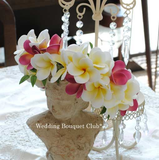 花冠。プルメリアを使ったヘッドリース【Wedding Bouquet Club】