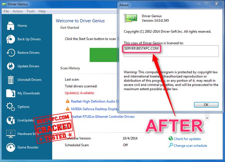 betwin windows 7 cracked download
