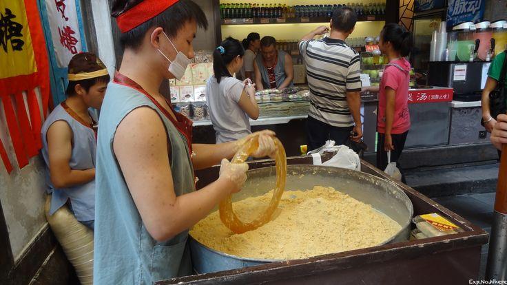 Making sweets in Chengdu, China