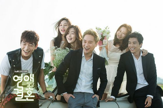 Marriage Not Dating's reluctant groom and eager bride » Dramabeans