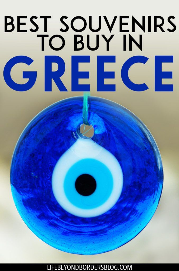 Best Souvenirs from Greece - Life Beyond Borders recommends some of the best traditional Greek souvenirs out there.