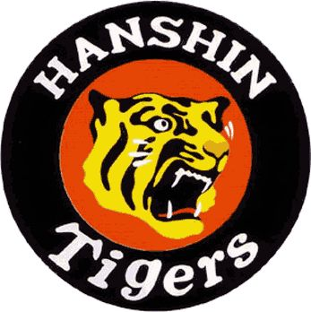 NPB League Hanshin Tigers Primary Logo (1961) - A yellow tiger head inside a black and red circle